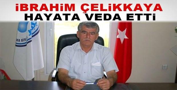 Poyraz Damları Eski Belediye Başkanı İbrahim Çelikkaya vefat etti
