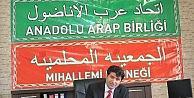 Anadolu Arap Birliği Hareketi Derneği Mahkeme Kararı İle Kapatıldı
